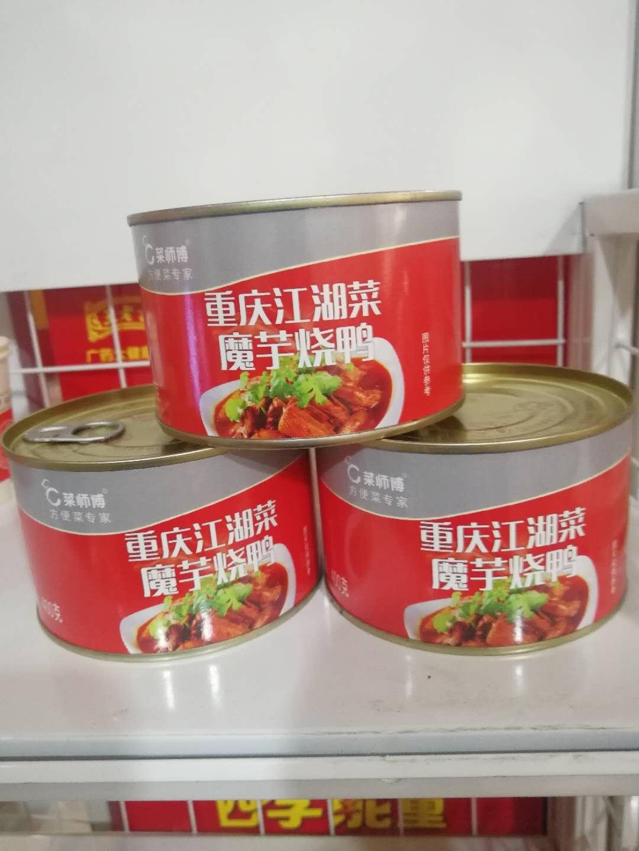 青海方便食品销售