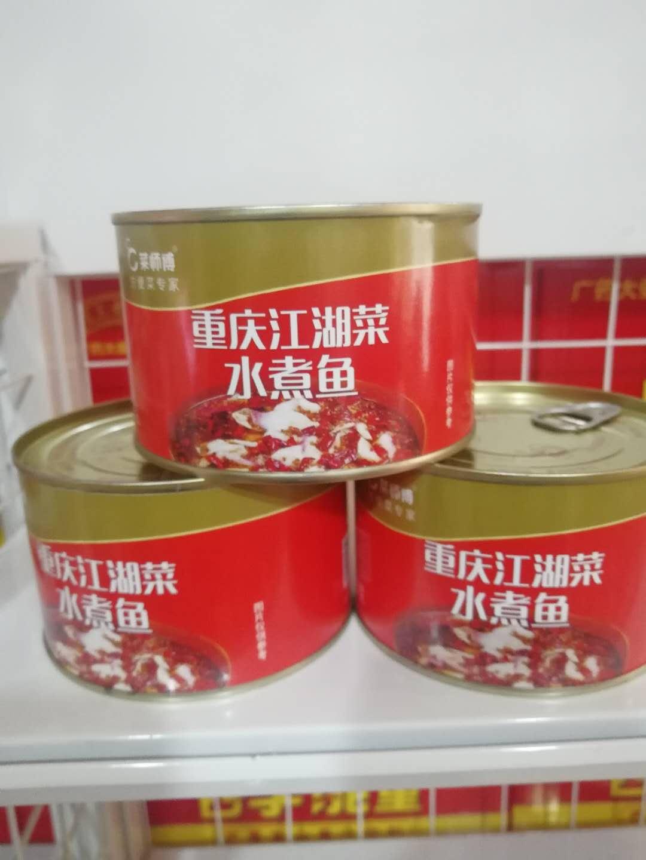 如何選購好的青海方便食品銷售|青海方便菜供應商