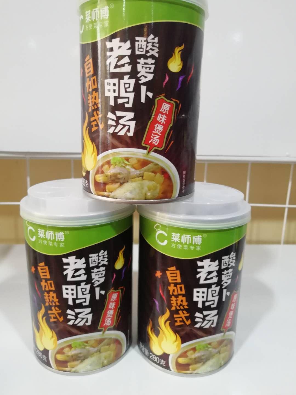 青海方便菜食品
