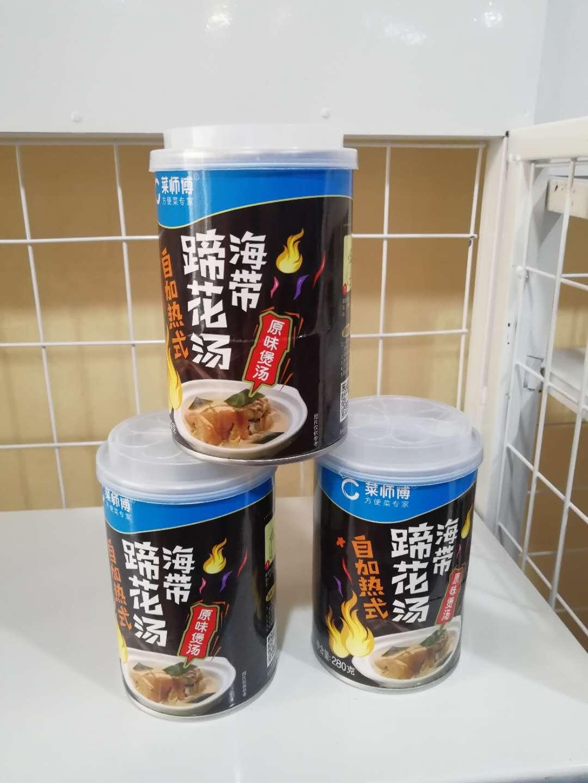 青海海带蹄花汤价格 西宁哪里青海方便菜食品价格便宜