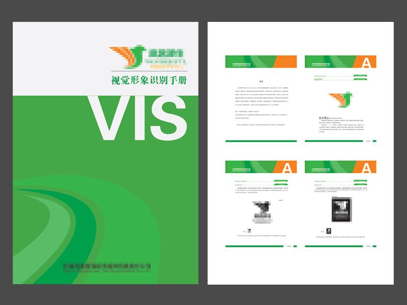 价格划算的画册设计-天水画册设计-平凉彩页印刷