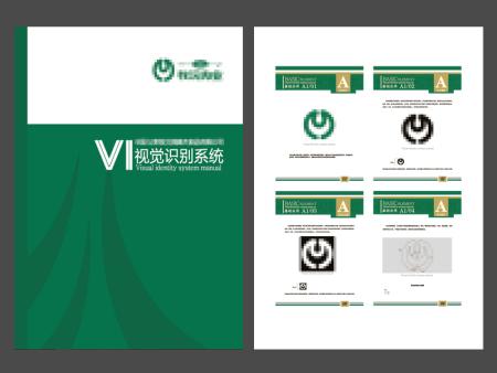 logo设计制作-专业VI设计服务找兰州山水文画广告
