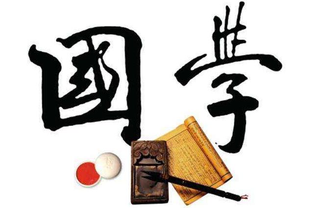 时代华商企业家国学课程 | 学《黄帝内经》,谈养生智慧