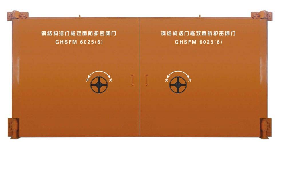 阿勒泰钢筋混凝土密闭门-龙凯图人防工程新疆人防门您的品质之选