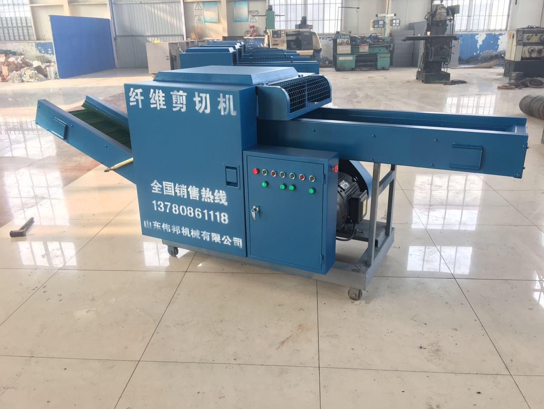 生物纤维剪切机/玻璃丝切断机/废报纸粉碎机-山东青州伟邦机械