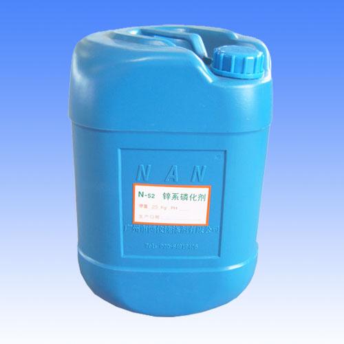 湖南抢手的酸洗钝化液-有品质的不锈钢酸洗钝化液品牌推荐
