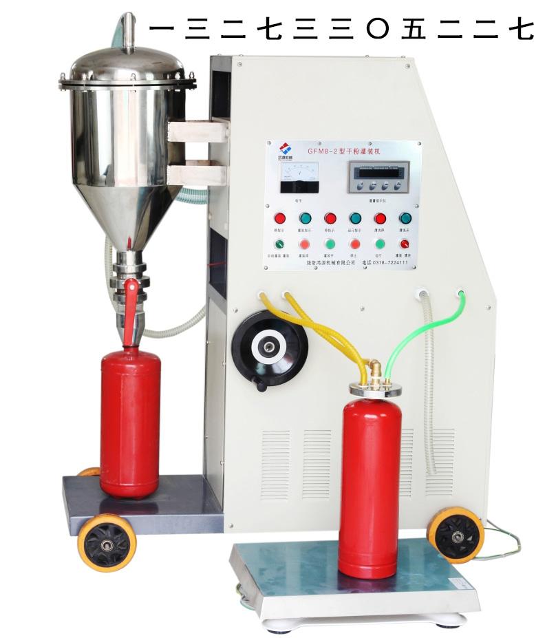 干粉灭火器灌装机结构性能/