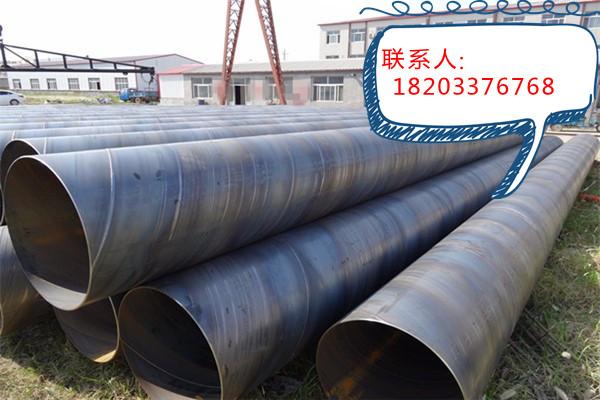 友发钢管厂自产自销-可按需定制各种异型号厚壁螺旋管-3pe等