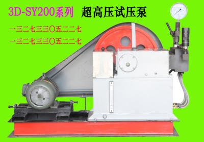 电动试压泵操作章程/