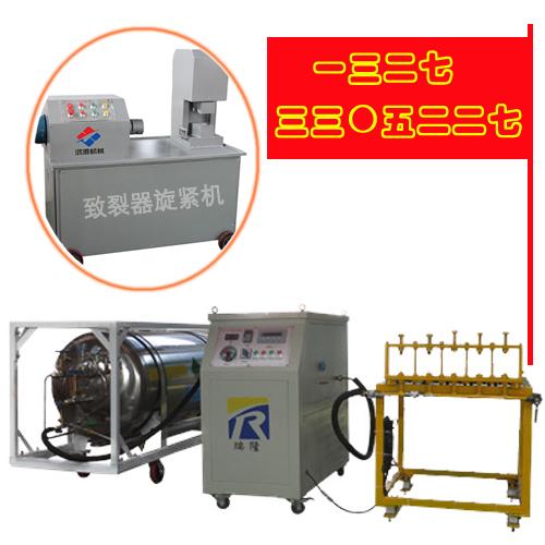 二氧化碳致裂器与其他相关设备竞争/