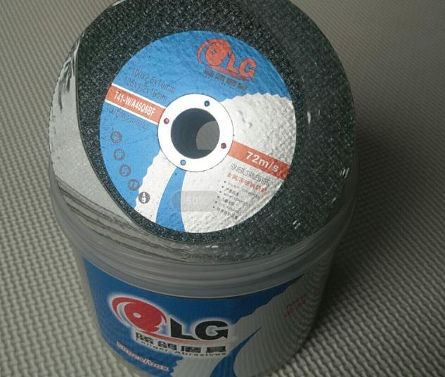 不銹鋼切割片廠家-報價合理的不銹鋼切割片鄭州歐克磨料磨具供應