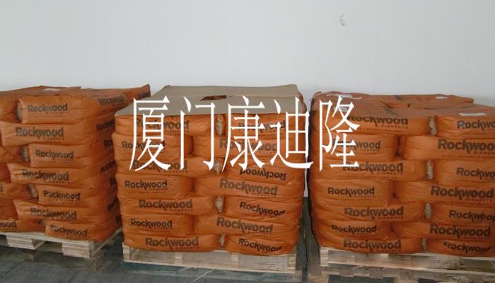 亨斯迈进口(原洛克伍德)高纯耐温无机【氧化铁红214M】价格