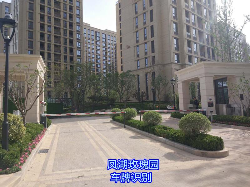 郑州智能停车场车牌识别挡车器收费设备