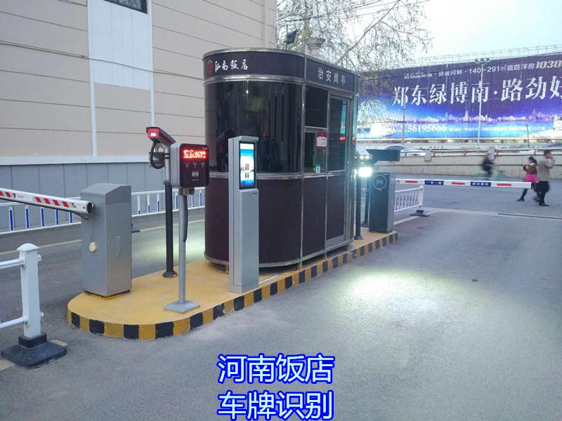 郑州国家专利局使用的道尔车牌识别一体机