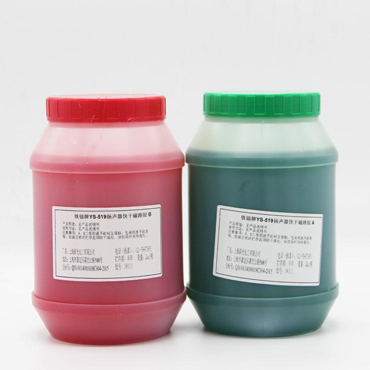 中山低白化快干胶,六行3031胶水,珠海青红AB胶水,升级版