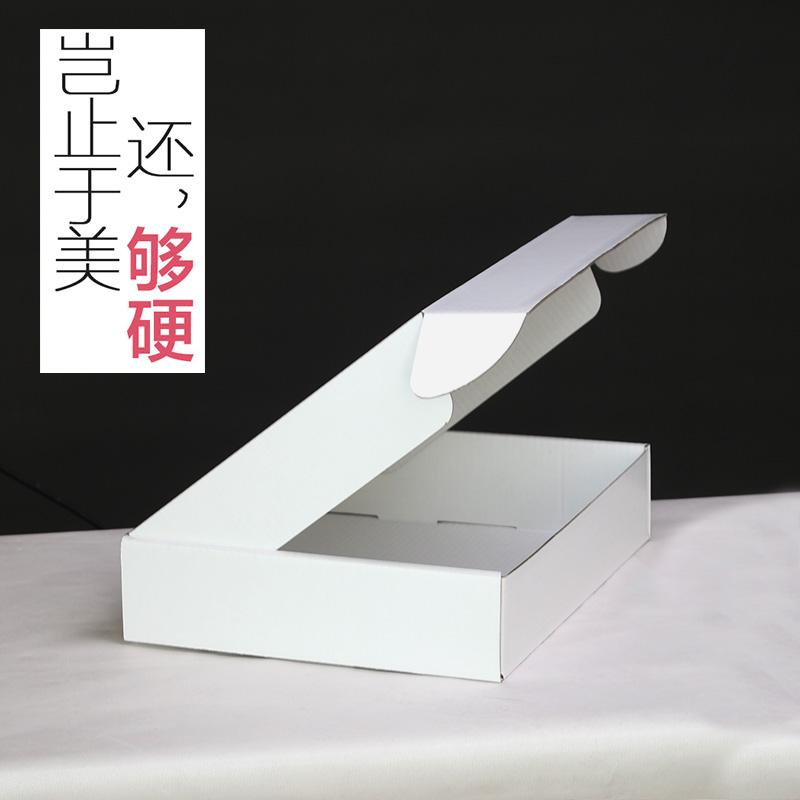 白色飞机盒【环艺包装纸箱厂】供应牛卡纸箱平口纸箱电子箱