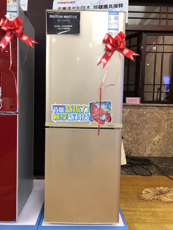直销康佳洗衣机-成都哪里有供应质量好的康佳冰箱