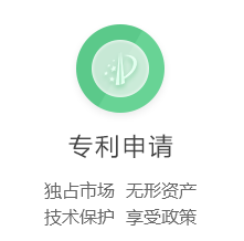 河北商標版權申請_哪里有信譽好的全網推廣