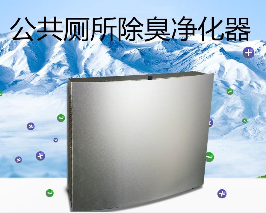 高能离子除臭设备