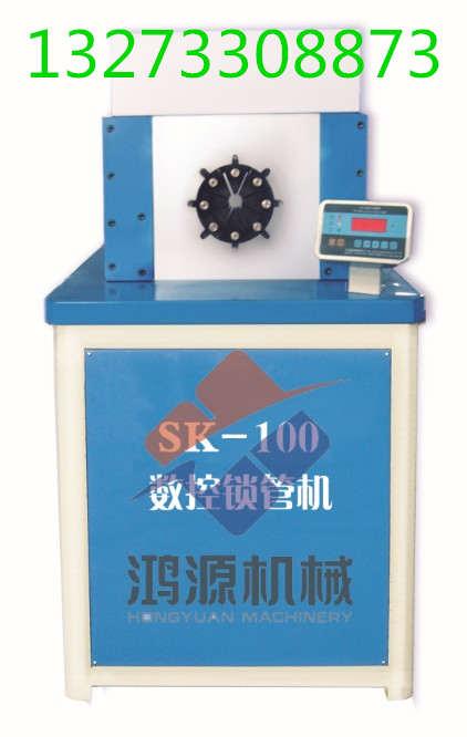 锁管机数控系统自动化操作