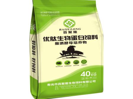 内蒙蛋白原料传统替代-潍坊市有品质的蛋白饲料哪里有供应
