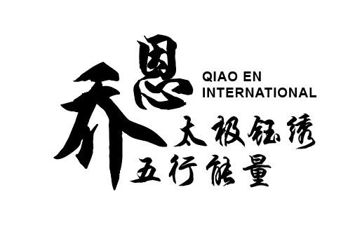 福建纹绣培训,泉州半永久纹绣,泉州纹眉培训