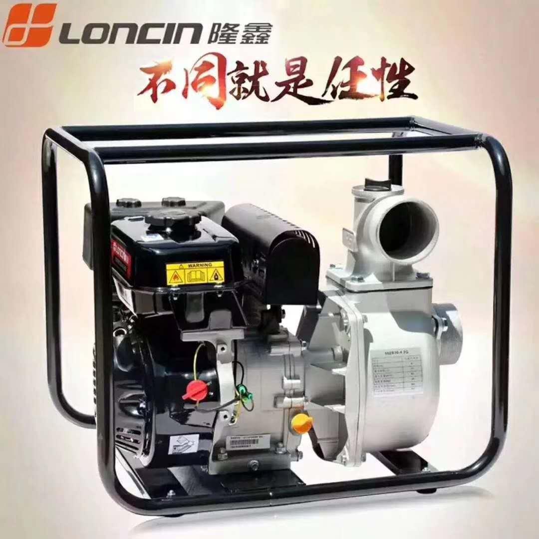 宁夏水泵厂家,银川超实惠的宁夏水泵出售
