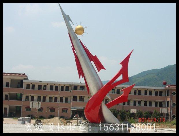 和谐共进雕塑不锈钢企业雕塑厂家