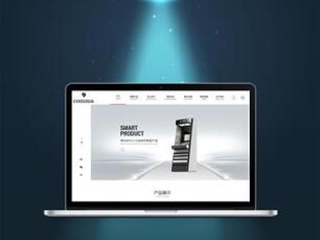 聊城网络营销方案-想找靠谱的网络营销公司就选网加思维聊城分公司