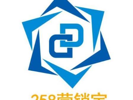 258营销宝代理商-聊城哪里有提供专业可靠的258营销宝