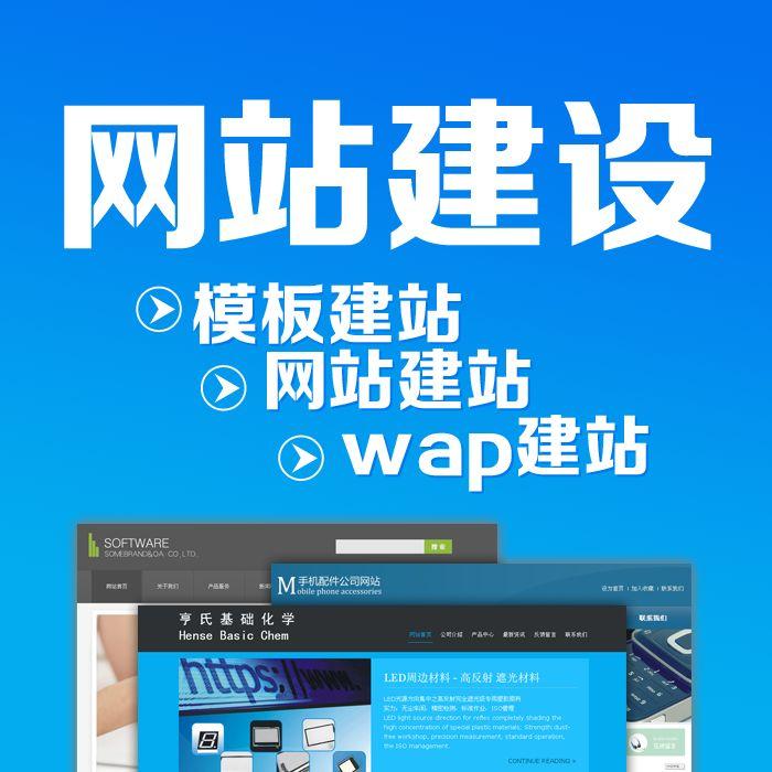 邯郸企业网站建设,邯郸网站建设,企业网站建设
