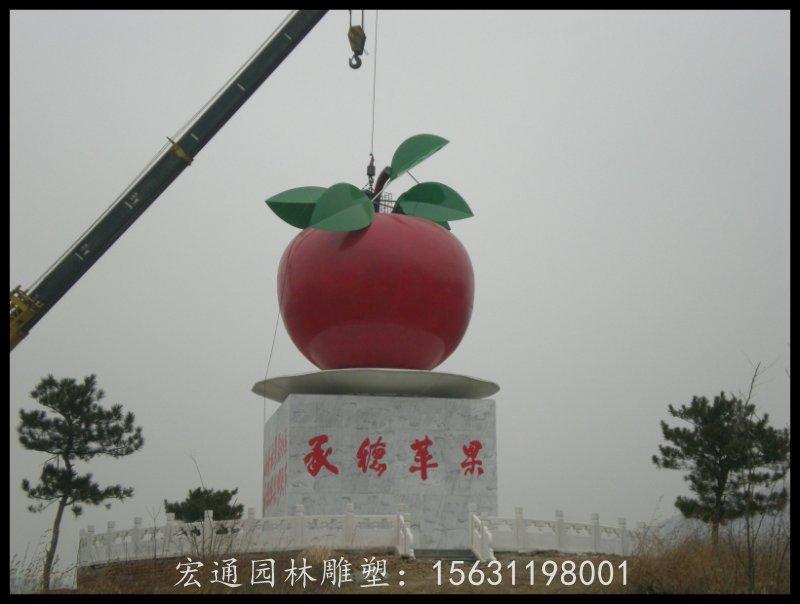 紅蘋果雕塑不銹鋼水果雕塑廠家