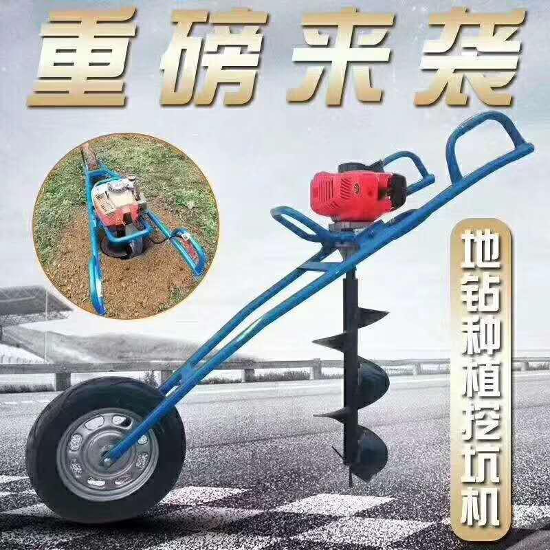 鑫黄河重工机电供应厂家直销的宁夏打孔机,甘肃打孔机