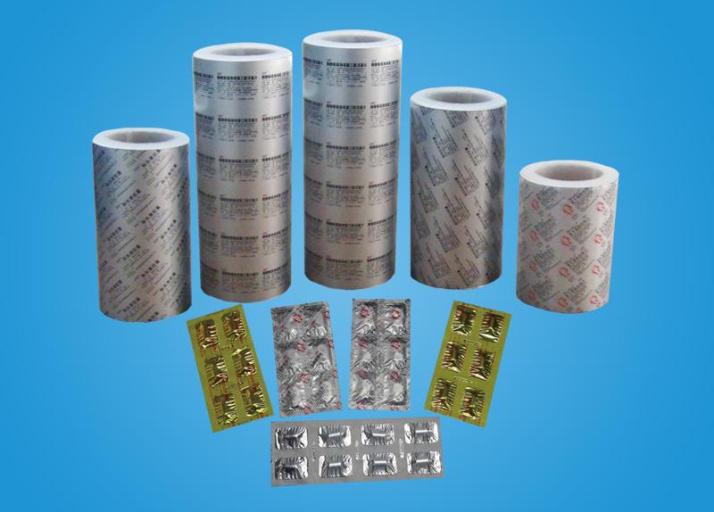 广州PTP铝箔厂家|广东知名的药用复合膜厂家