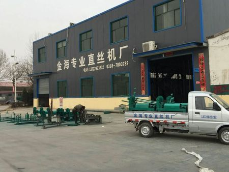 浙江钢筋cmp冠军国际加工|cmp冠军国际机械|河北生产厂家