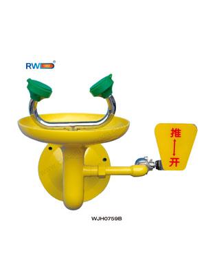 上海緊急洗眼器多少錢?河北供應廠家|潤旺達