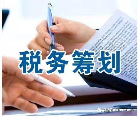 郑州税务筹划公司