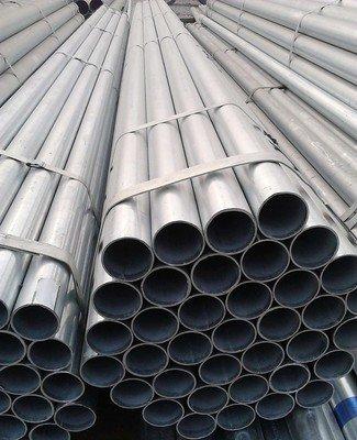 哈尔滨焊管|哈尔滨镀锌管