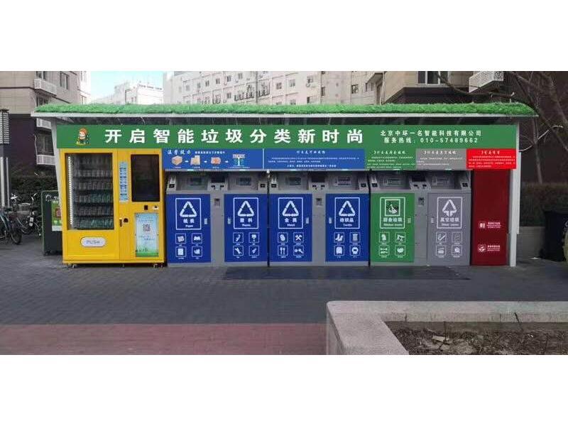 泉州垃圾分类机|泉州质量好的垃圾分类机_厂家直销