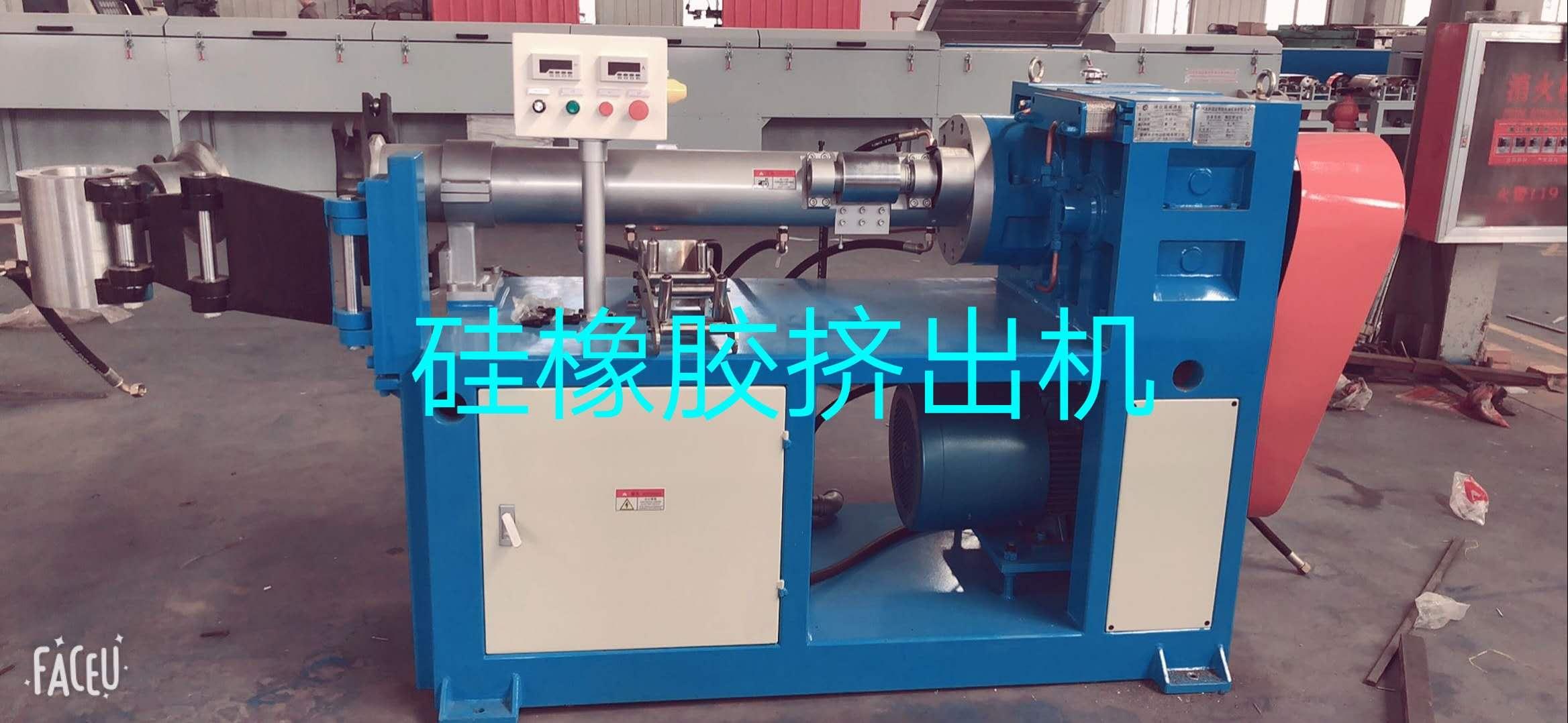硅橡胶挤出机,硅橡胶管挤出机,硅橡胶挤出设备