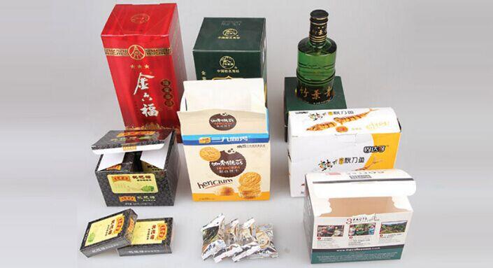品牌好的食品自动理料上开盖装盒机包装生产线价格怎么样-云南食品自动理包装生产线
