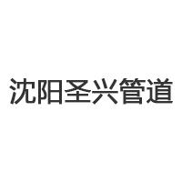 沈阳圣兴管道保温淘宝彩票官网下载手机版