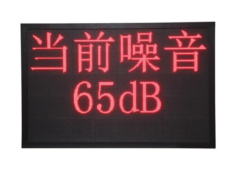 漯河生产计数看板批发_性能效果好的生产看板计数显示屏LED看板车间进度管理出售