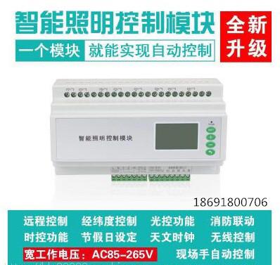 TSPS-0102E01 TSWL-0201E01