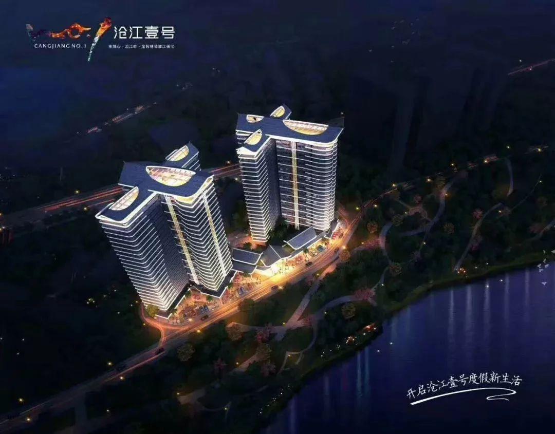 专业的西双版纳沧江一号_可靠的西双版纳房产公司_帮帮乐地产