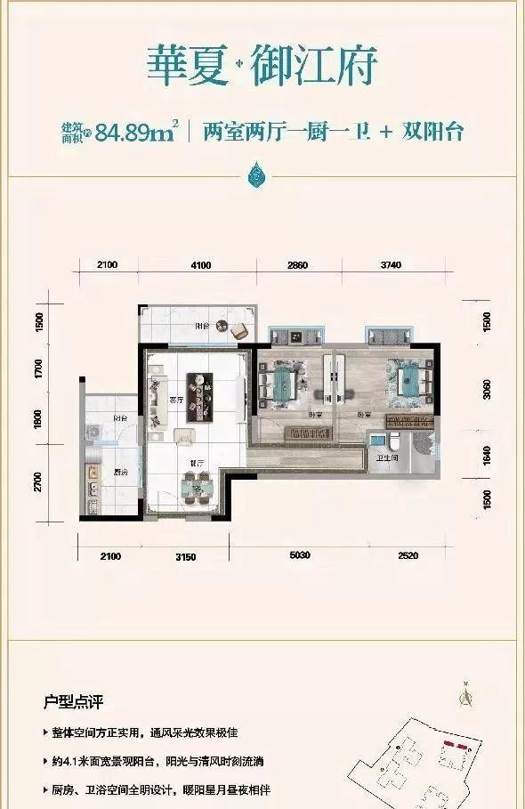 正規的西雙版納華夏御江府-找具有品牌的西雙版納房產,就到幫幫樂地產