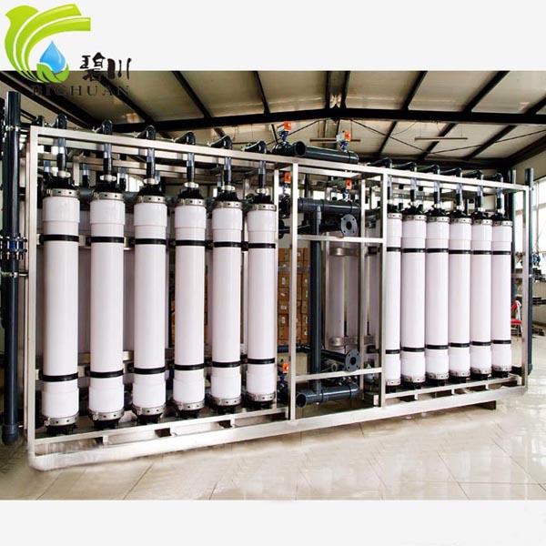 纯水设备供应商-想买耐用的纯水设备-就来徐州富来环境
