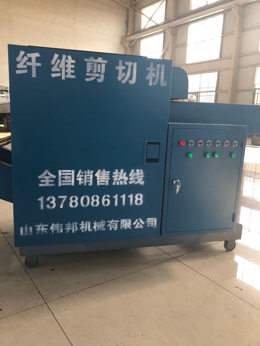 亂絲纖維切割機/回絲切碎機/絲線剪切機-山東青州偉邦機械銷售
