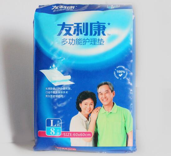安徽成人护理垫批发厂家-河北知名的吉米宝贝拉拉裤供应商是哪家