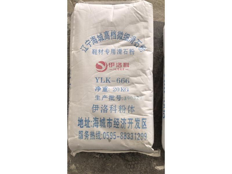 滑石粉YLK-666